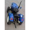Мини-трактор Dongfeng-244D (Донгфенг-244D)