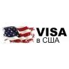 Оформление биометрического паспорта за 5 рабочих дней!  ID -карта,  вклейка фото на 25 и 45 лет.
