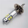 Комплект светодиодных ламп H1, 10 светодиодов Cree XB-D