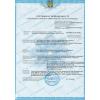 Сертификат соответствия, Добровольный сертификат
