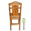 Деревянные стулья для кафе, Стул Робин