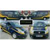 Брендування корпоративного транспорту, поклейка корпоративного транспорту, реклама на транспорті