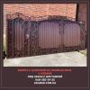 Ворота распашные, решетки на окна, автонавесы, калитки, заборы, двери