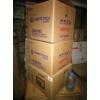 Коробки из картона дешевле новых. Для переездов или упаковки товара.