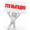 Готовый бизнес в Одессе