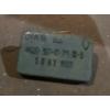 Кварцевый фильтр ФП2П-307-10. 7М-18-В