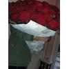 Доставка цветов Измаил
