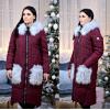 Женские куртки, женские пальто, стильные женские куртки, женские пальто больших размеров купить