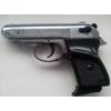 Стартовый пистолет ekol major (хром)