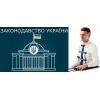 Экспертиза на детекторе лжи в городе Киев