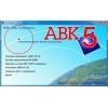 Авк 5 все новые версии программ 3. 1. 0 (2015)
