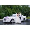 Авто на свадьбу Донецк
