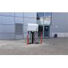 Домашние зарядные станции