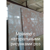Слэбы из натурального камня очень часто используют для облицовки фасадов помещений и коттеджей