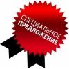 Работа в Польше для владельцев биометрических паспортов Оформление 2-3 недели Всего 3а 1500грн(страховка включена)