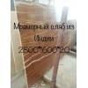 Использовать мрамор можно для изготовления лестниц, подоконников, столешниц, плиток, колонн и разнообразных декоративных эл