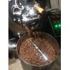 Кофе арабика 100 процентов