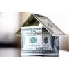Кредит под залог недвижимости 1, 5% в месяц