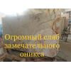 Облицовка стен мрамором и ониксом крупного формата