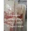 Для уличных лестниц из мрамора рекомендуется облицовка из цельных деталей, вырезаемых из плит большого размера