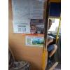 Реклама в общественном транспорте Херсон формат а4, а3