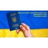 Прописка в Харькове за деньги