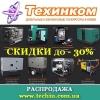 Распродажа 2018 Бензиновые дизельные сварочные генераторы