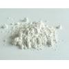 Пероксид кальция (Перкальцит, перекись кальция)