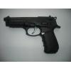 Сигнальный пистолет сталкер-918