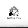 Услуги грузчиков, подсобников, разнорабочих в Полтаве