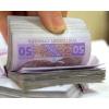 Кредит наличными. Помощь в получении проблемного кредита.