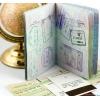 Справка с места работы для визы, Справка из банка