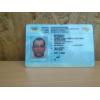 Права украинские водительские права не резидентам Киев