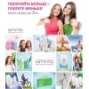 Амрита, каталог, доставка по Украине, интернет магазин Amrita