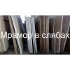 При отделке интерьера мрамор чудеснейшим образом находит свое применение при отделке стен, полов, подоконников, лестниц, коло