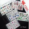Материалы для маникюра, ногтей (гель-лаки, интрументы, декор, оборудование)