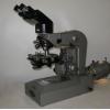 Микроскоп МБИ-11