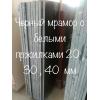 Слэбы и плитка из мрамора с нашего оптового склада более 2500 квадратных метров