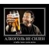 Избавление от алкогольной и никотиновой зависимости.