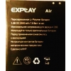 Explay (Air) 2000mAh Li-ion