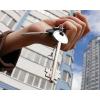 Срочный кредит под залог недвижимости Днепр