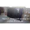 Мраморные и ониксовые слябы в Киеве на распродаже