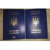 Паспорт Украины загранпаспорт купить продать оформить