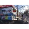 Сдам магазин возле метро маршала Жукова