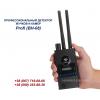 Детектор жучков купить, найти радиопередающее устройство
