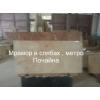 Мрамор считается шикарной облицовкой для интерьера и фасада дома