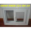 Металлопластиковые окна Киев, ремонт окон, дверей, ролет, окна Киев
