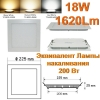 Светодиодный светильник 3W, 6W, 9W, 12W, 18W, 24W Led