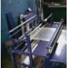 Установка для изготовления обложек из плёнки для книг и тетрадей