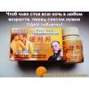 Возбуждающие мужские таблетки «Железный Стояк» в любом возрасте